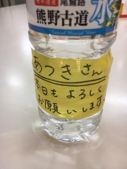 f:id:atsukichikun:20170118233328p:plain