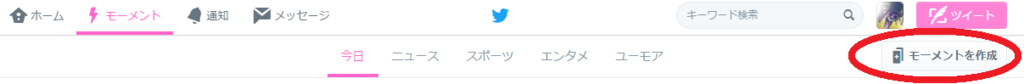 f:id:atsukichikun:20170127100433p:plain