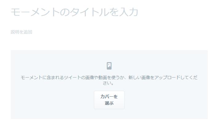 f:id:atsukichikun:20170127100843p:plain