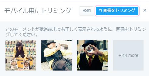 f:id:atsukichikun:20170127104246p:plain