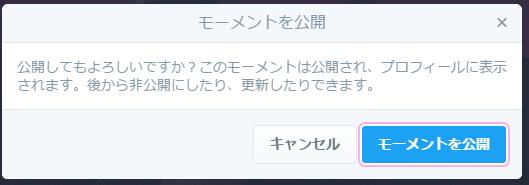 f:id:atsukichikun:20170127104430p:plain
