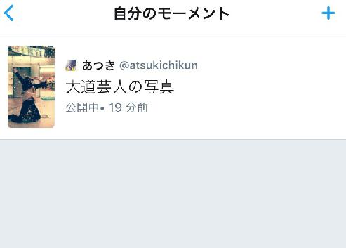 f:id:atsukichikun:20170127111223p:plain