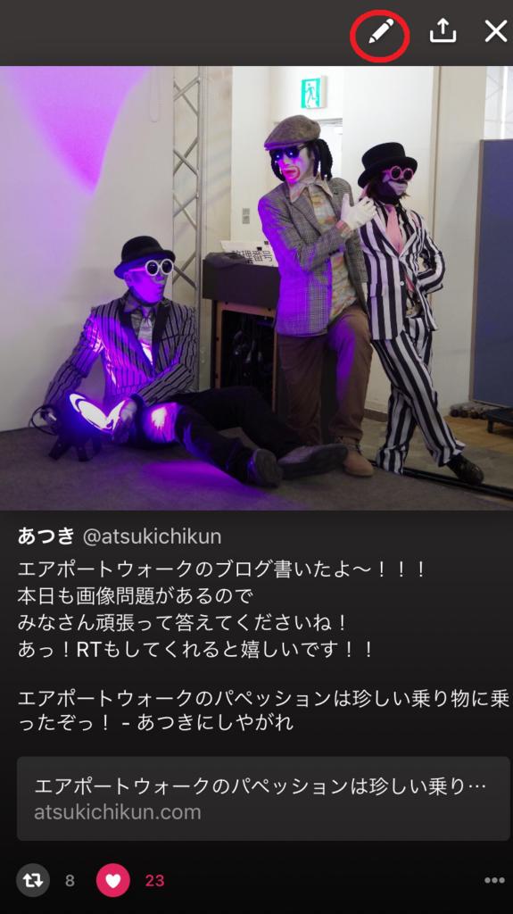 f:id:atsukichikun:20170127112151p:plain