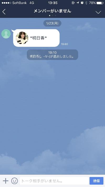 f:id:atsukichikun:20170127135303p:plain