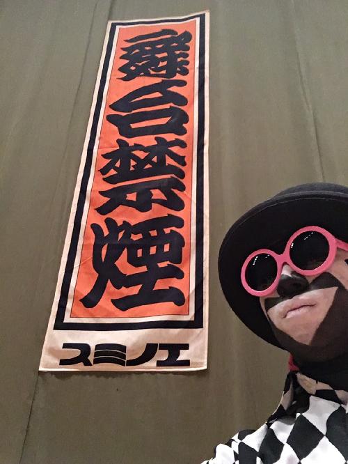 f:id:atsukichikun:20170202163334p:plain