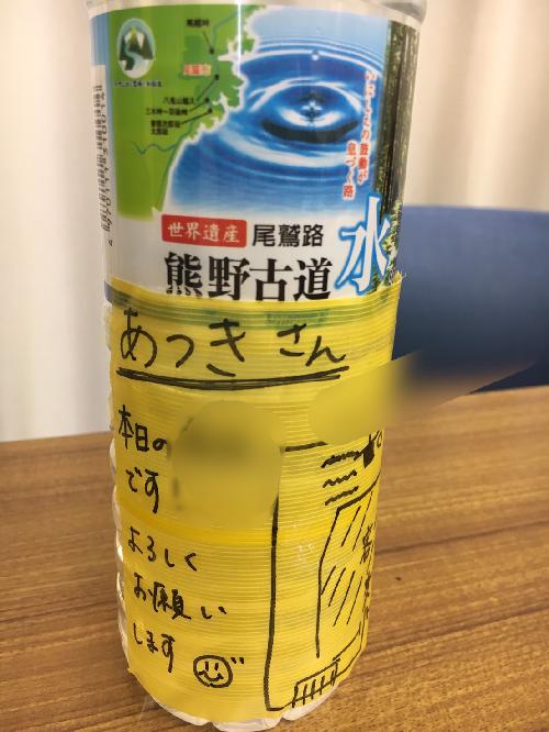 f:id:atsukichikun:20170202170558p:plain