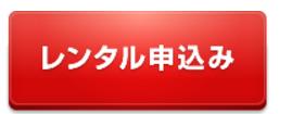 f:id:atsukichikun:20170208104854p:plain
