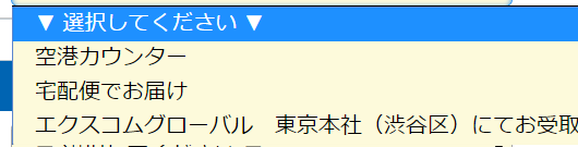 f:id:atsukichikun:20170208105442p:plain