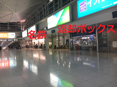f:id:atsukichikun:20170208110254p:plain