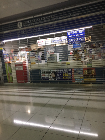 f:id:atsukichikun:20170208110345p:plain