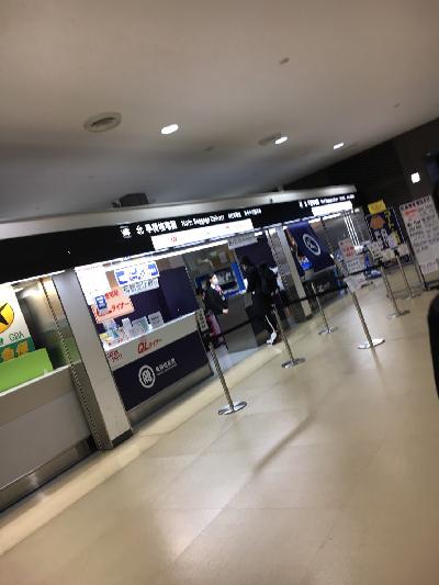 f:id:atsukichikun:20170208111503p:plain