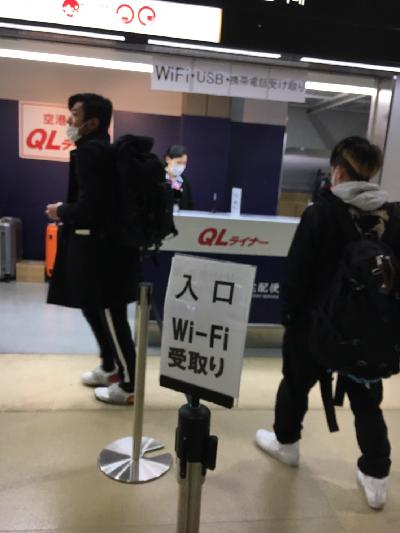 f:id:atsukichikun:20170208111525p:plain