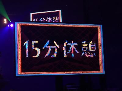 f:id:atsukichikun:20170212110616p:plain