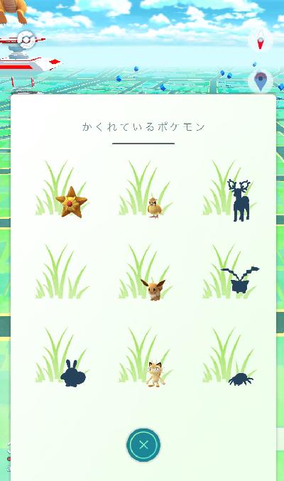 f:id:atsukichikun:20170217093907p:plain