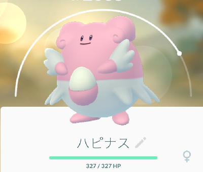 f:id:atsukichikun:20170217095650p:plain
