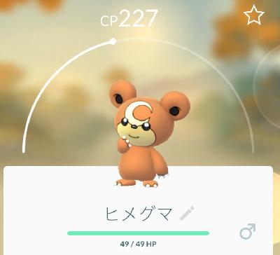 f:id:atsukichikun:20170217100852p:plain