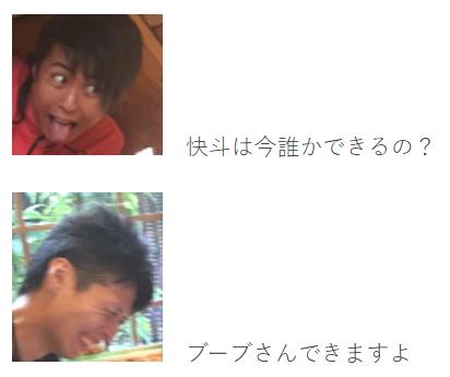 f:id:atsukichikun:20170219183550p:plain
