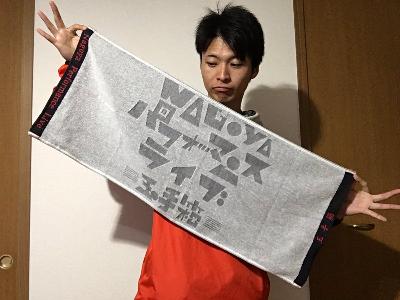 f:id:atsukichikun:20170220171530p:plain