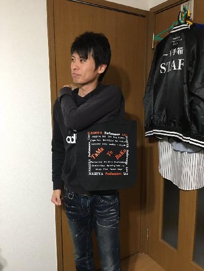 f:id:atsukichikun:20170220171937p:plain