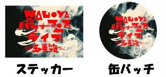 f:id:atsukichikun:20170220172206p:plain
