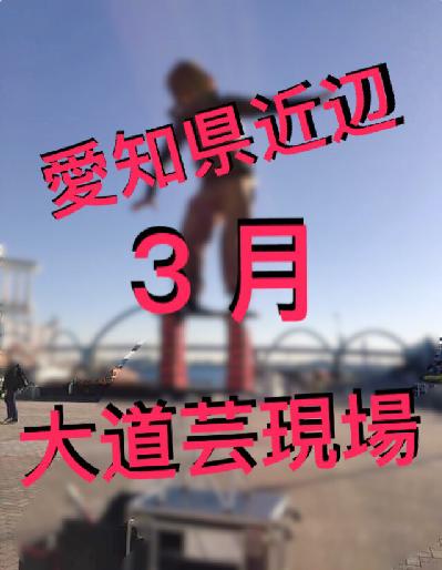 f:id:atsukichikun:20170228175248p:plain