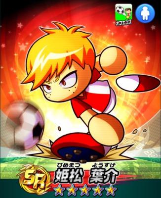 f:id:atsukichikun:20170301155514p:plain