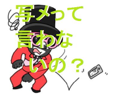 f:id:atsukichikun:20170303164126p:plain