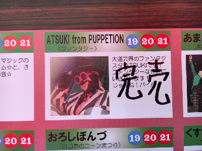 f:id:atsukichikun:20170310105025p:plain