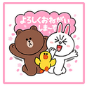 f:id:atsukichikun:20170323132716p:plain