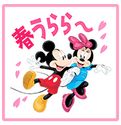 f:id:atsukichikun:20170323132722p:plain