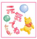 f:id:atsukichikun:20170323132732p:plain