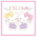 f:id:atsukichikun:20170323132739p:plain