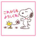 f:id:atsukichikun:20170323132746p:plain