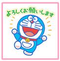 f:id:atsukichikun:20170323132754p:plain
