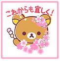 f:id:atsukichikun:20170323132803p:plain