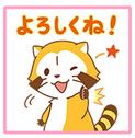 f:id:atsukichikun:20170323132809p:plain