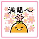 f:id:atsukichikun:20170323132816p:plain