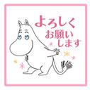 f:id:atsukichikun:20170323132825p:plain