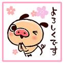 f:id:atsukichikun:20170323132832p:plain
