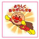f:id:atsukichikun:20170323132838p:plain