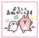 f:id:atsukichikun:20170323132845p:plain