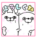 f:id:atsukichikun:20170323132859p:plain