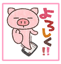 f:id:atsukichikun:20170323132917p:plain