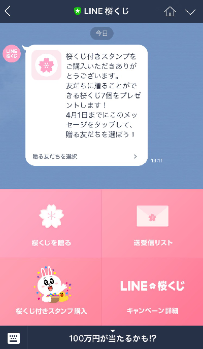 f:id:atsukichikun:20170323133823p:plain