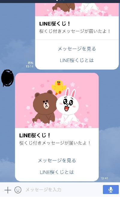 f:id:atsukichikun:20170323134512p:plain