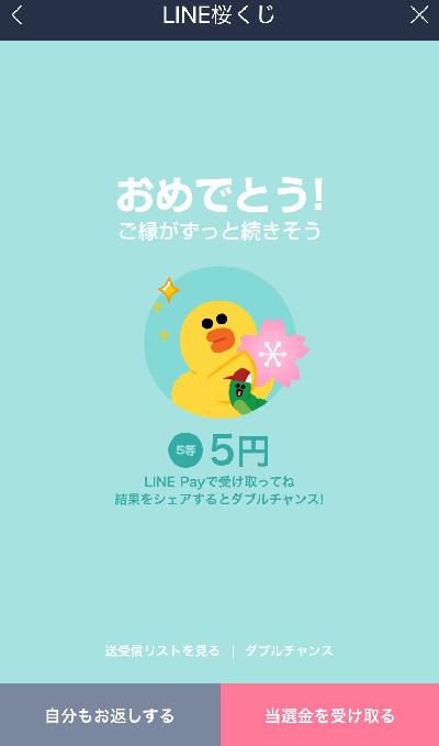 f:id:atsukichikun:20170323134827p:plain