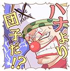 f:id:atsukichikun:20170323135454p:plain