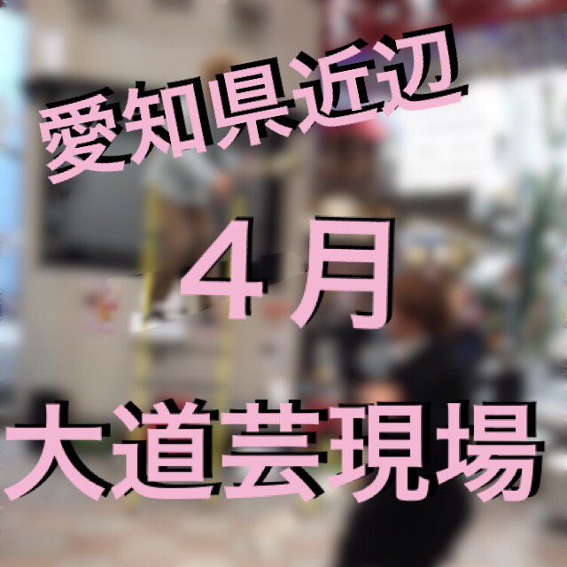 f:id:atsukichikun:20170324124446p:plain