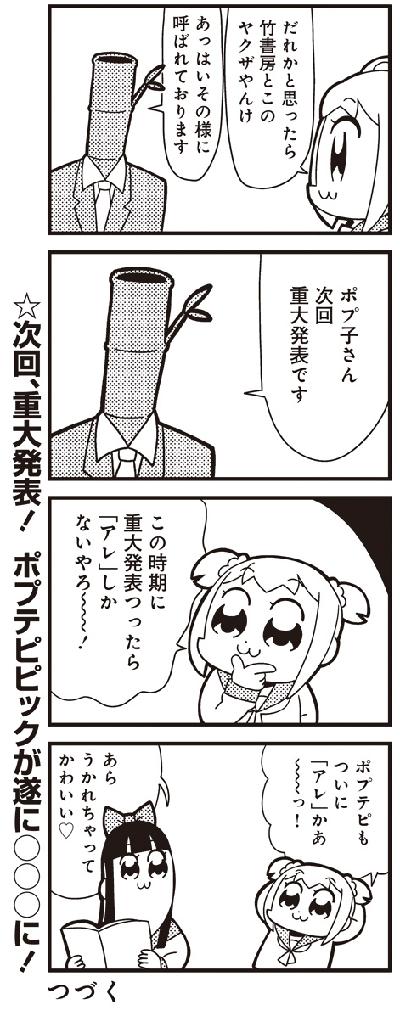 f:id:atsukichikun:20170403102103p:plain
