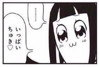 f:id:atsukichikun:20170403103446p:plain